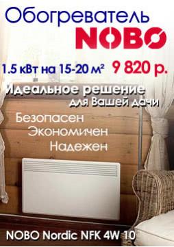 """Официальный магазин """"Конвектор Nobo"""""""